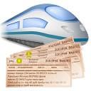 Кассы возврата жд билетов в москве