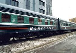 волгоград-москва поезд фото